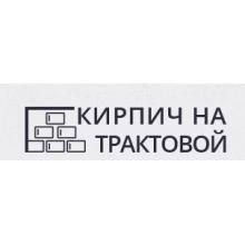 «Кирпич на Трактовой» город Иркутск