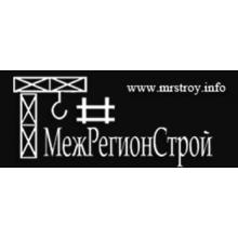 «МежРегионСтрой» город Иркутск